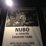 千葉LOOK ~NUBO bonfireレコ発