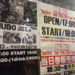 NUBO @渋谷QUATTRO