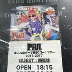 PAN @渋谷clubQUATTRO