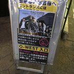 RADIOTS @渋谷O-WEST