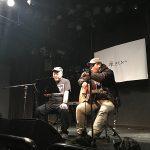 弾きたがり JAPAN TOUR 2017 FINAL 〜東京編