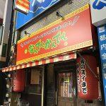 高円寺でSTUNNERのレコ発だった裏でSHACHIのスタジオ