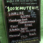 WORLD WIDE RECORDSのレーベルイベントの高田馬場PHASEでLOOK LIKEを観てきた