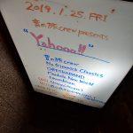 吉祥寺WARPに新年一発目のORESKABANDを観に行ってきた