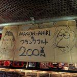 渋谷THE GAMEでSAKAI MEETINGのアコースティックイベントに行ってきた