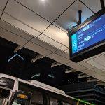 バスタ新宿から4列スタンダードシートの夜行バスで名古屋まで一気に移動