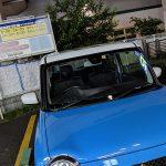 雨のスタジオに車デビュー!