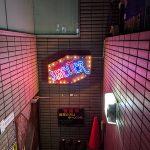 下北沢シェルターのMINAMI NiNEの企画「KIRISHIMA NIGHT」で2019年最後の都内ライブ