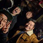 SMASH UPとTHE SKIPPERSのツーマンを観に初めての渋谷RUBY ROOMへ