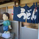 富士吉田の吉田うどんを食べに河口湖までドライブ