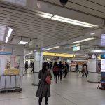 緊急事態宣言出たけど何が変わるの東京?