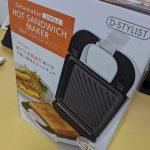 amazonで購入した格安ホットサンドメーカーで初めての調理