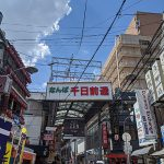 炎天下の日本橋からなんばにかけてを歩いて散策
