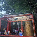 高円寺でSTUNNERの髙木とツーマンに向けてのミーティング