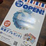 高円寺にあの沖縄のブルーシールができてた