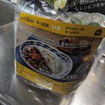 伊藤園の懸賞で当たった「1日分の野菜を使った栄養レシピ食材セット」を作ってみた