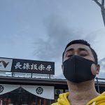 ワンマンに向けて名古屋でスタジオとついでに伊勢へ行ってきた