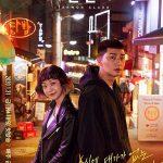 NETFLIXで大人気の韓国ドラマの梨泰院クラスを観た