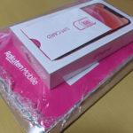 通算5台目となる楽天モバイルのiPhone12が届いた