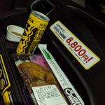 木更津でチャー弁食って海ほたるでアコギの練習の夜