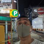 弾丸の名古屋でレコーディング前の最後のSHACHIのスタジオに入ってきた
