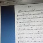 MuseScoreという楽譜作成のフリーソフトが素晴らしすぎた